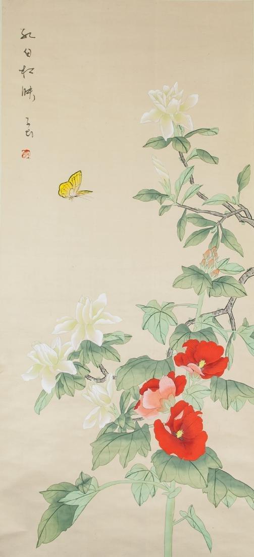 Li Ziyun Chinese Watercolour Camellia & Butterfly