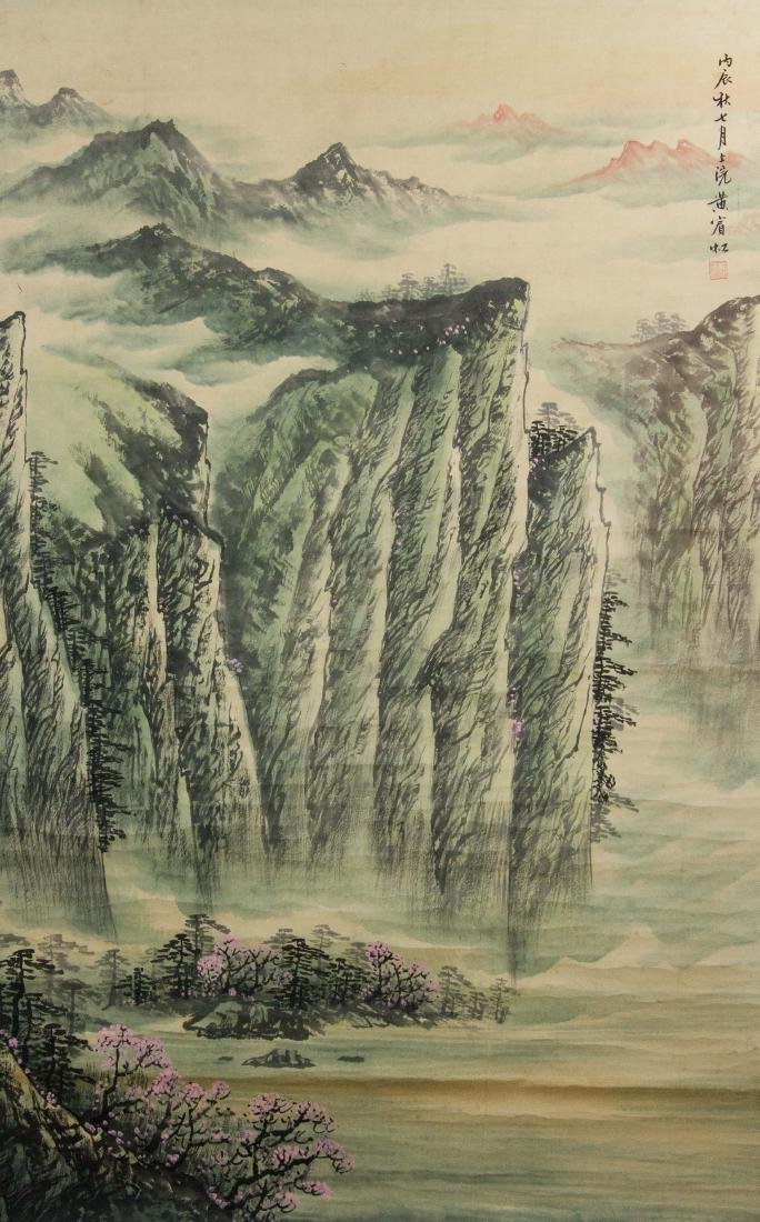Huang Binhong 1865-1955 Watercolour on Paper Roll