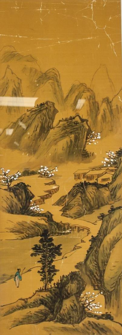 Chinese/Korean Watercolour Mountain Provenance