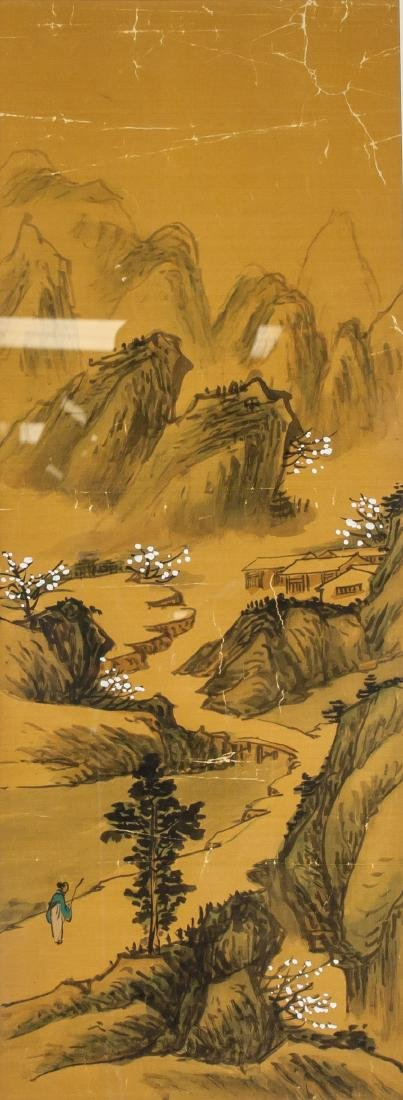 Chinese/Korean Watercolour Mountain