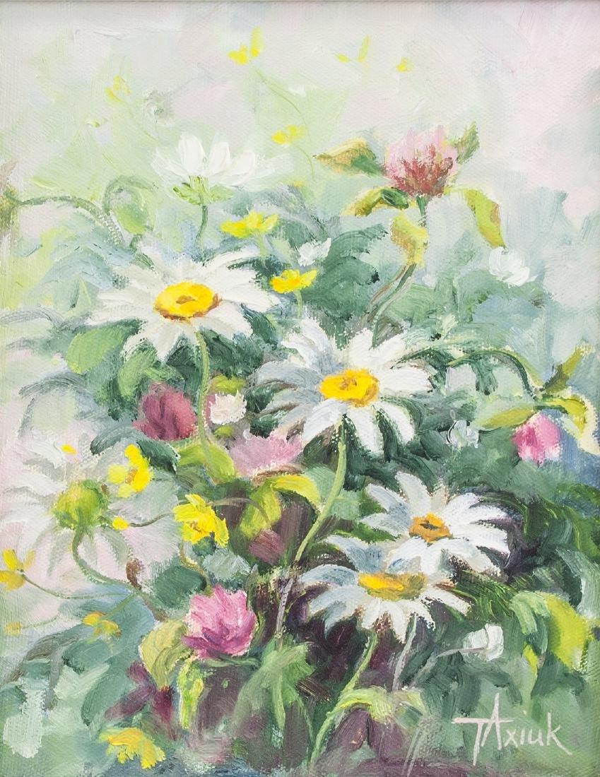 Tanya Axiuk (Ukr-Canadian) OOC Still of Flowers