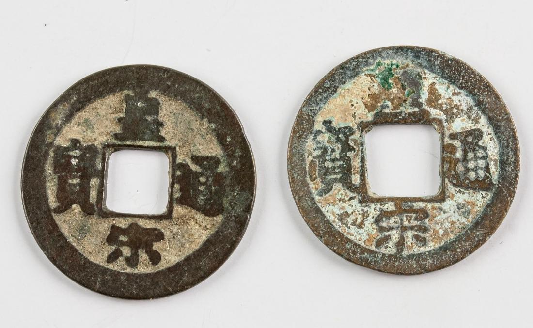 1039-54 China Song Huangsong 1 Cash Hartill-16.105