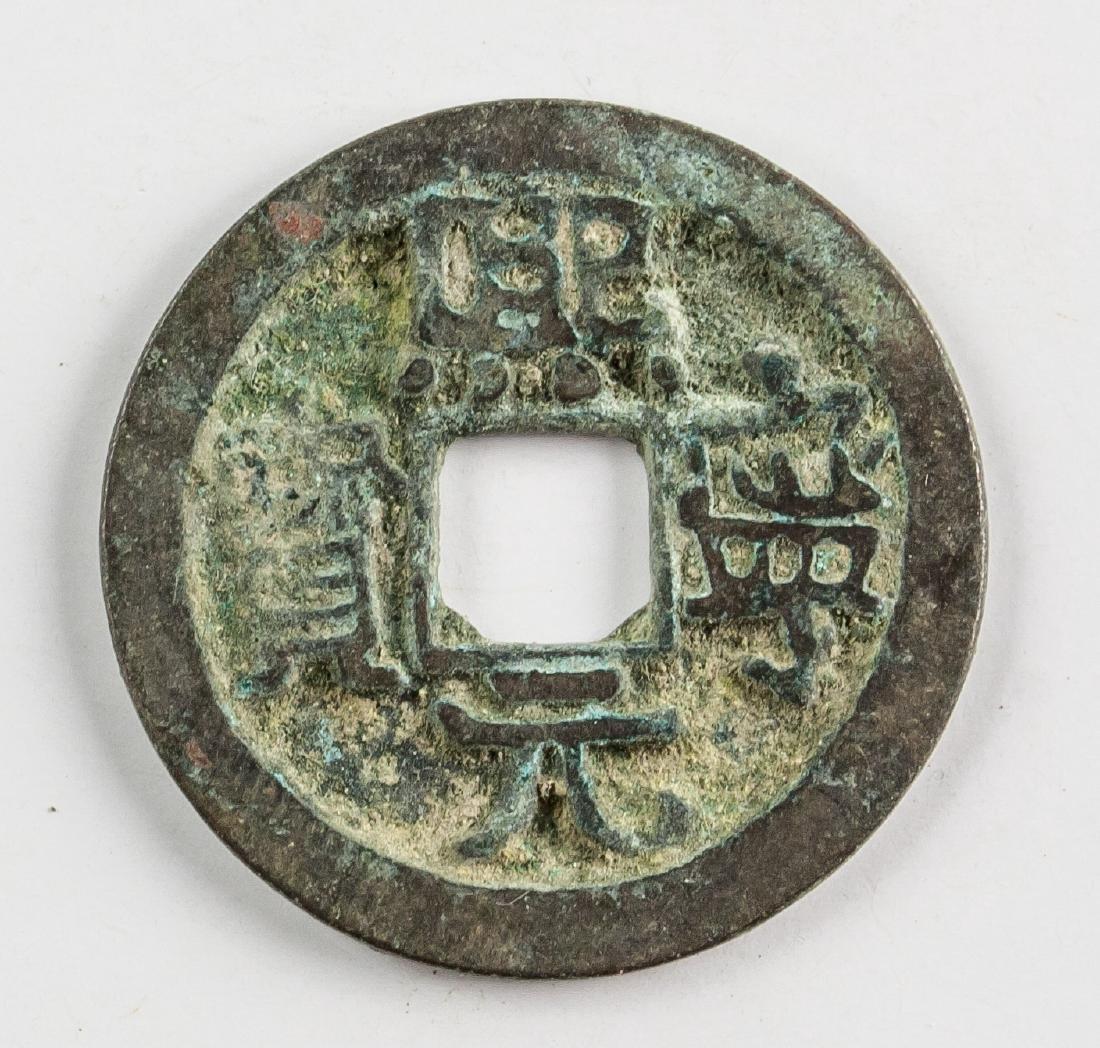 1068-77 China Song Xining 1 Cash Hartill-16.184