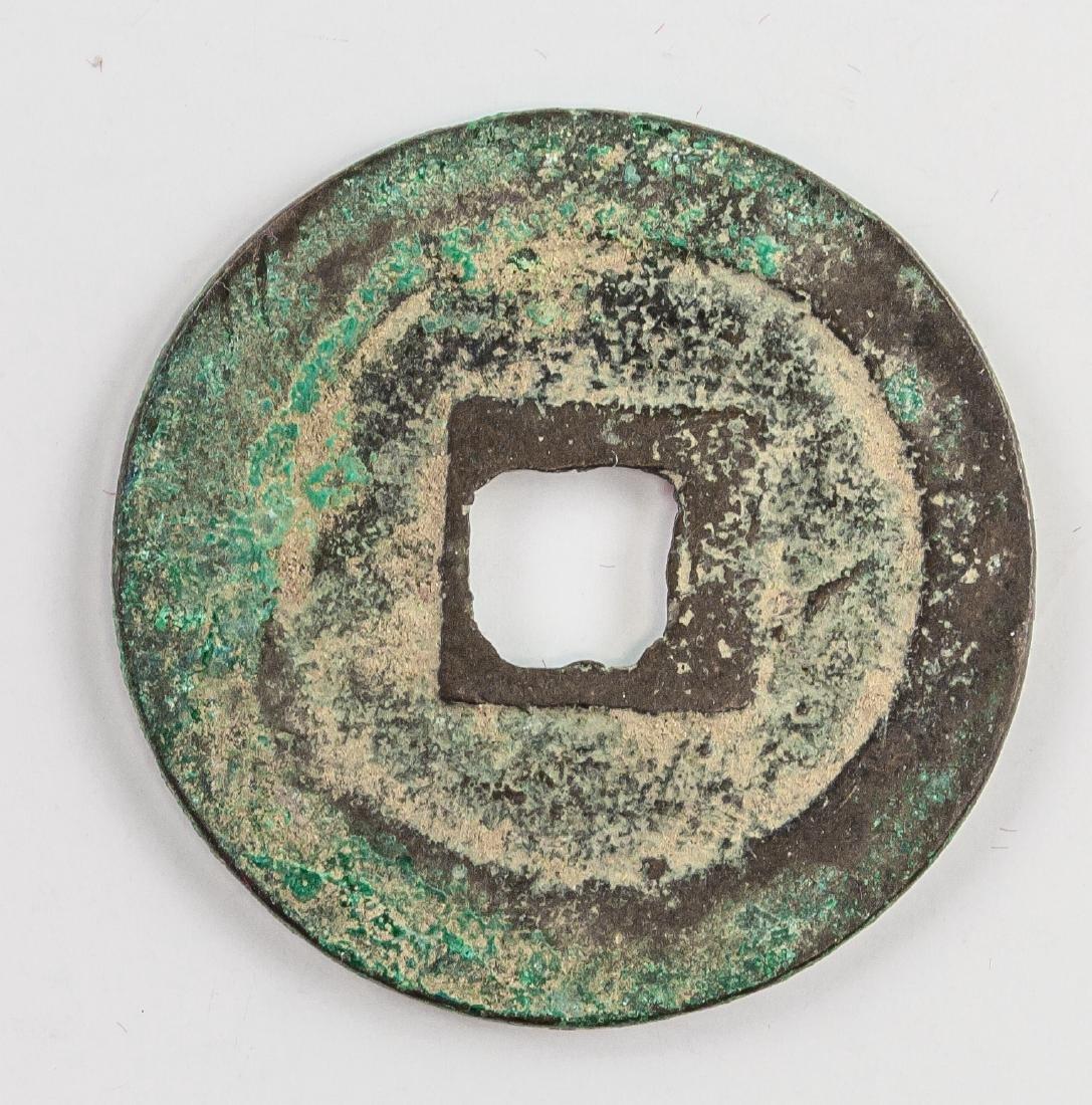 1078-1085 China Northern Song Yuanfeng Tongbao - 2