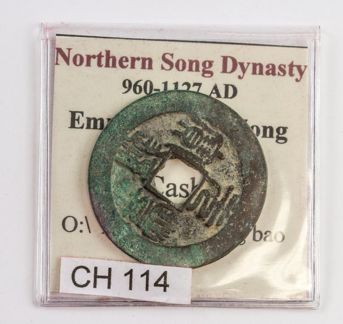 1078-1085 China Northern Song Yuanfeng Tongbao - 3