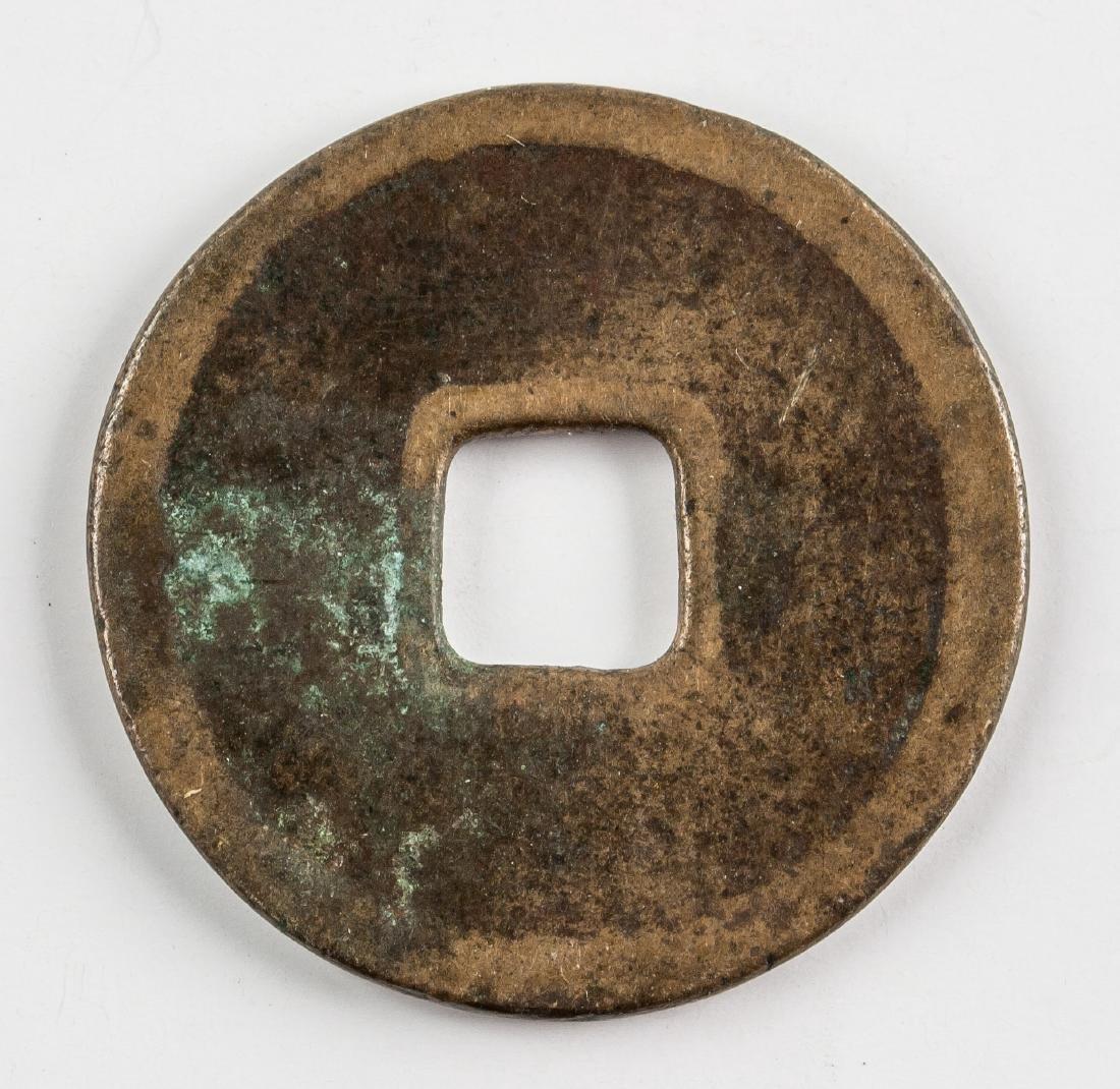 1102-06 China Song Chongning 5 Cash Hartill-16.406 - 2