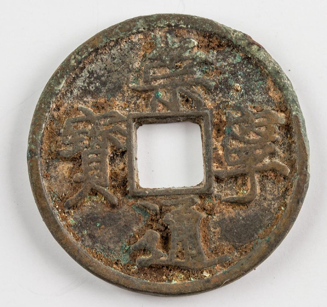 1102-06 Song Chongning 10 Cash Hartill-16.401
