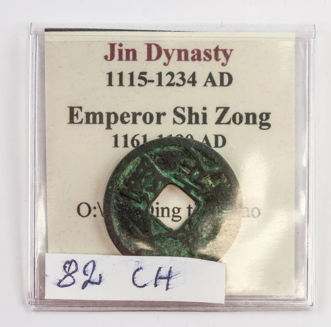 1178-1190 China Jin Dynasty Dading Tongbao Bronze - 3