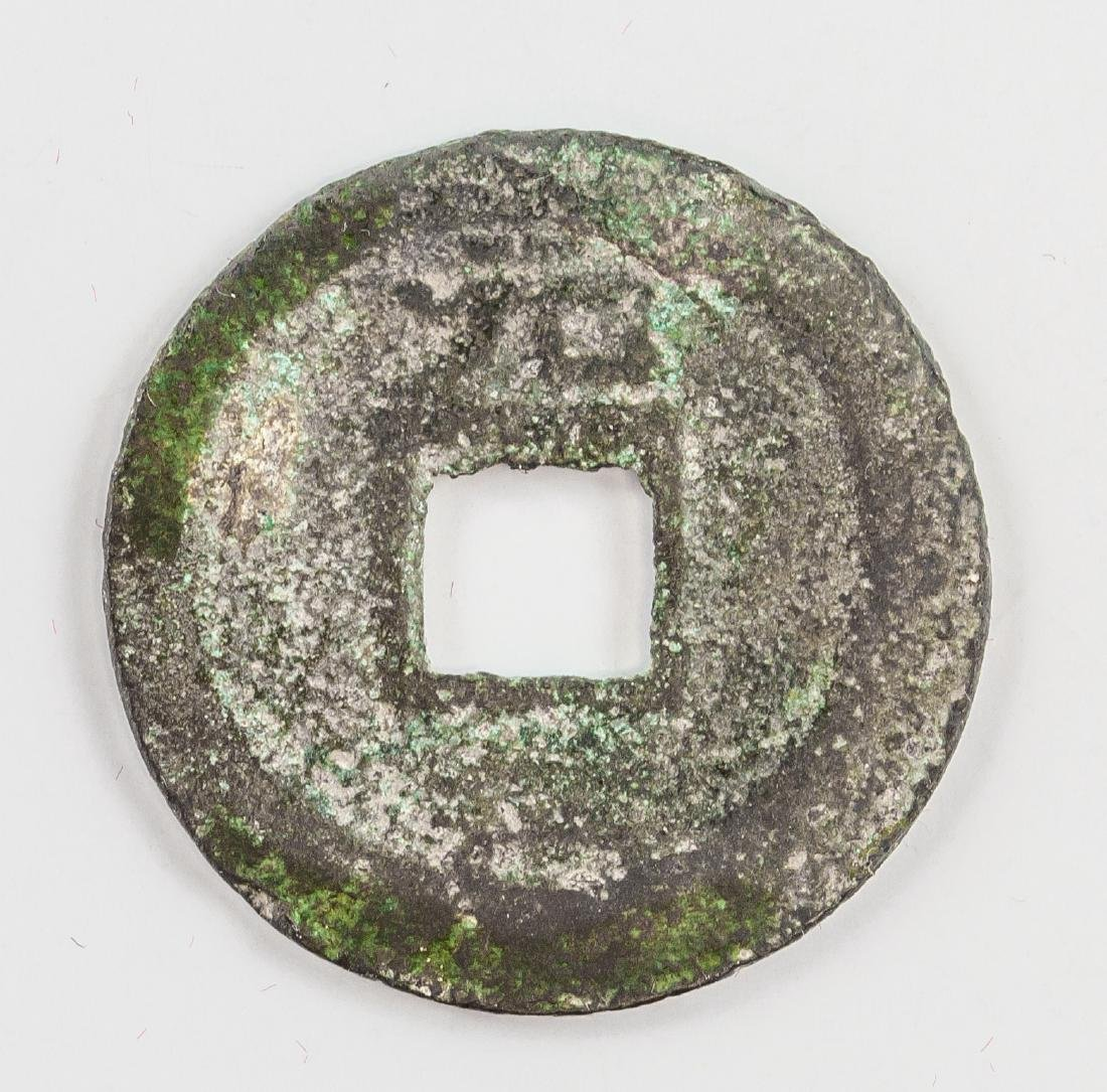 1205 Chinese Southern Song Kaixi Tongbao Bronze - 2