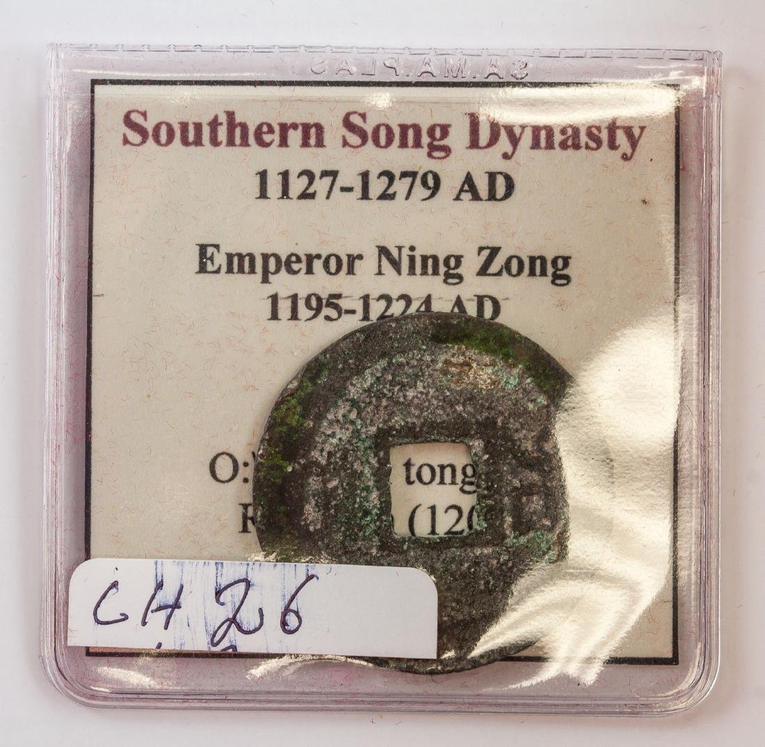1205 Chinese Southern Song Kaixi Tongbao Bronze - 3