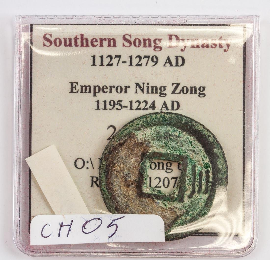 1207 Chinese Southern Song Kaixi Tongbao Bronze - 3