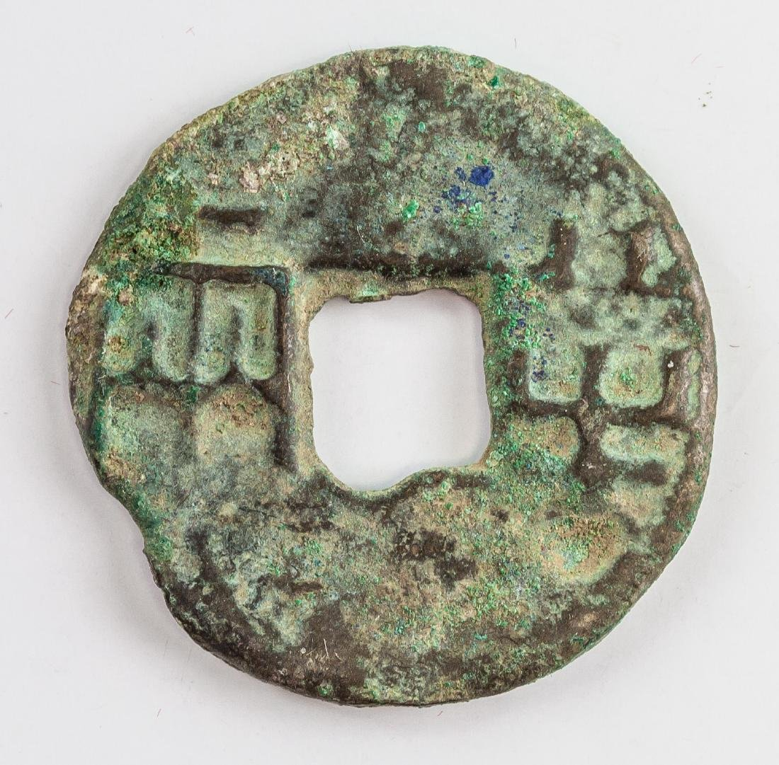 350-300 BC China Qing Kingdom Banliang Bronze