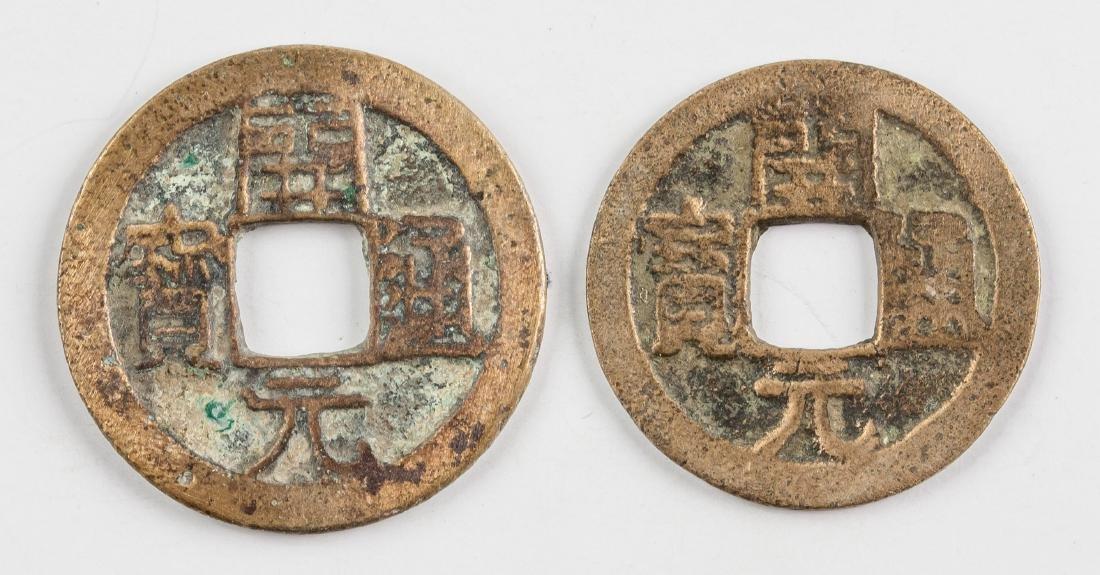 718-32  China Tang Kaiyuan 1 Cash Hartill-14.4