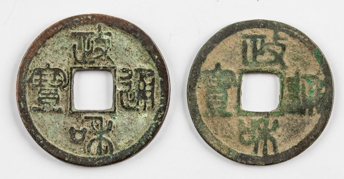 Two 1111-17  Song Zhenghe 1 Cash Hartill-16.431