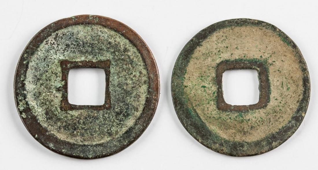 Two 1111-17  Song Zhenghe 1 Cash Hartill-16.431 - 2
