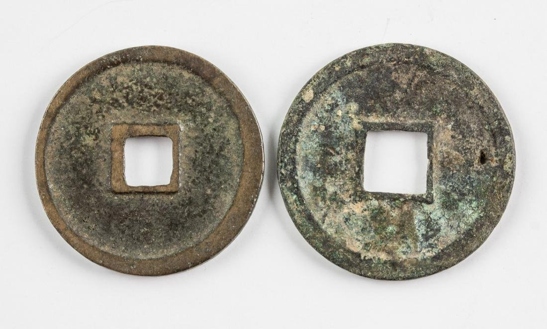 Two 1111-17 Tang Zhenghe 1 Cash Hartill-16.431 - 2