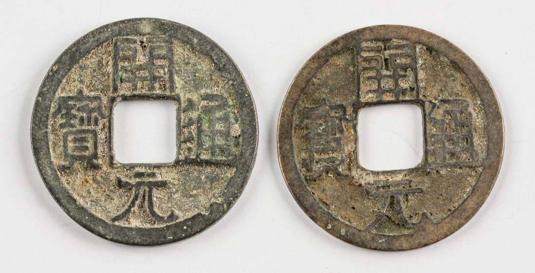 Two 718-32 China Tang Kaiyuan 1 Cash Hartill-14.3