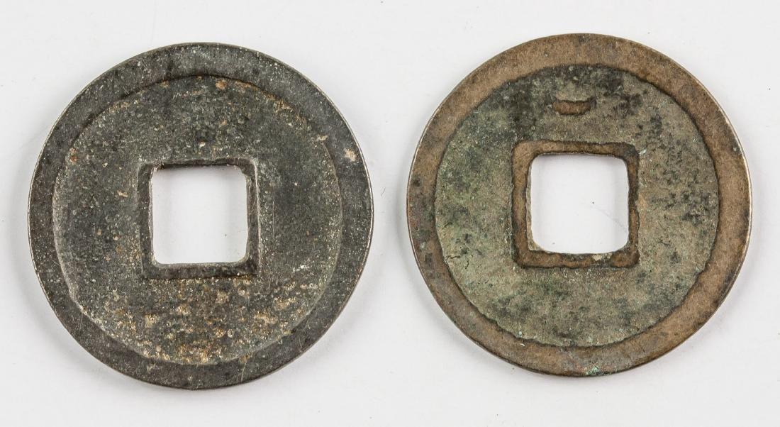 Two 718-32 China Tang Kaiyuan 1 Cash Hartill-14.3 - 2
