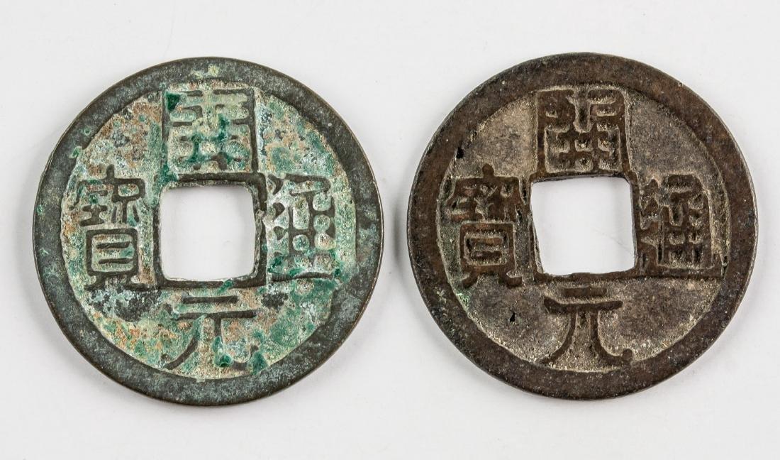 Two 732-907 Tang Kaiyuan 1 Cash Hartill-14.7
