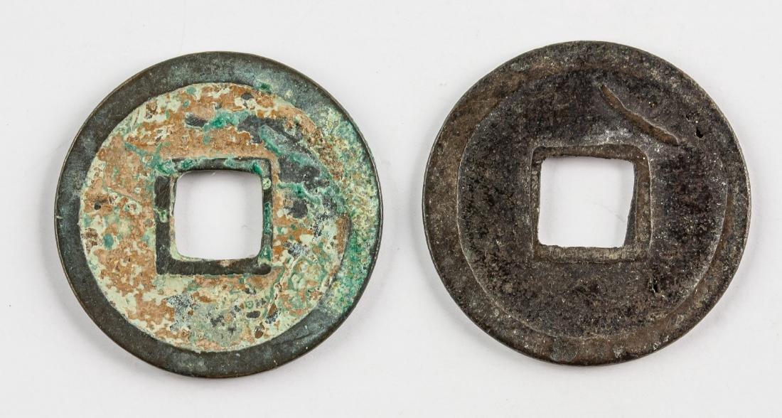 Two 732-907 Tang Kaiyuan 1 Cash Hartill-14.7 - 2