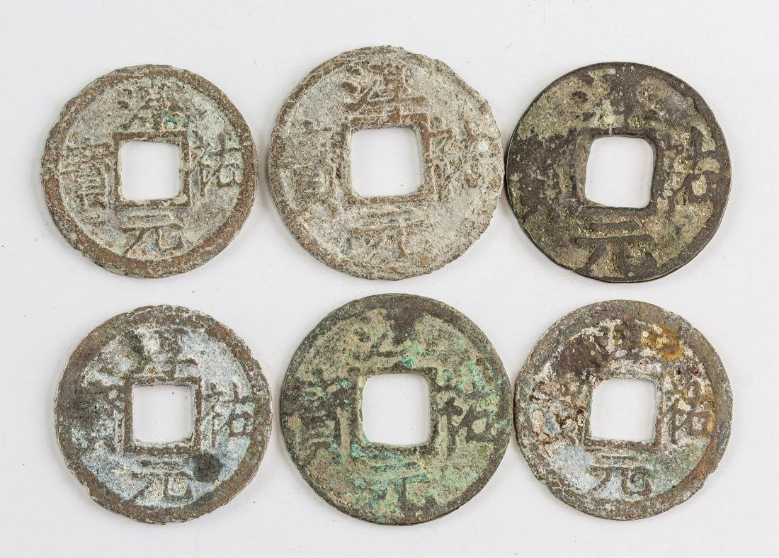 6 Assorted 1241-52 China Chunyou Yuanbao Bronze