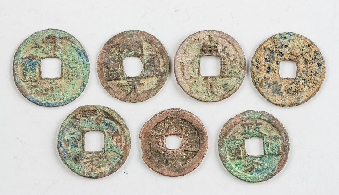 Assorted Song and Ming Dynasty Coins 7 PC