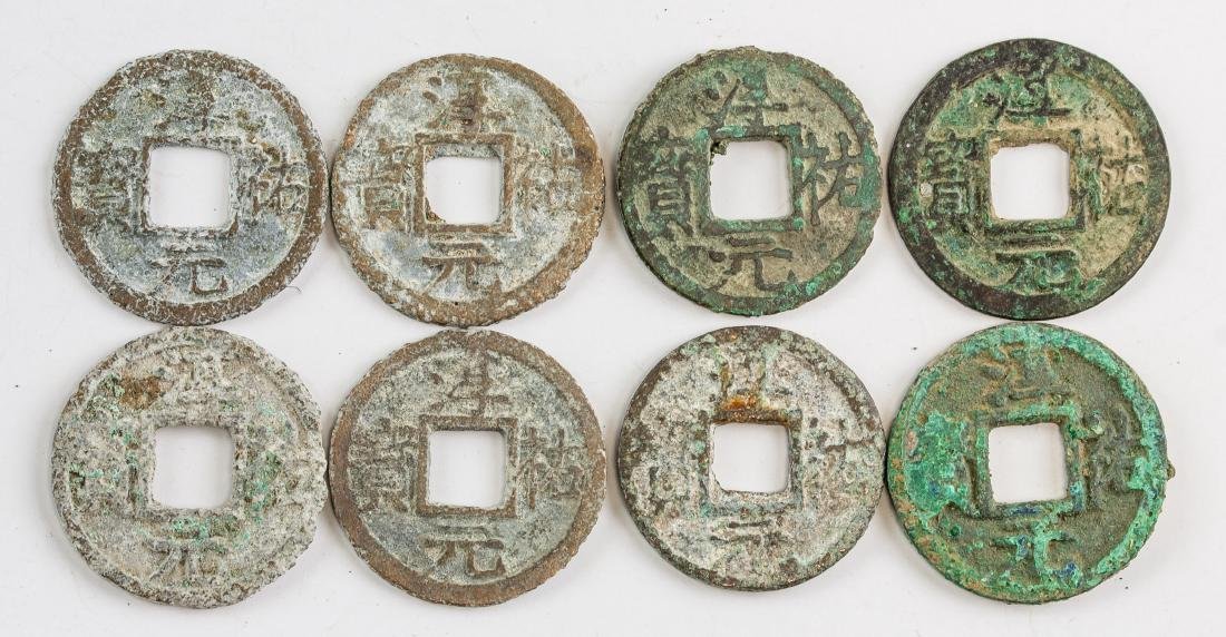 8 Assorted 1241-52 China Chunyou Yuanbao Bronze