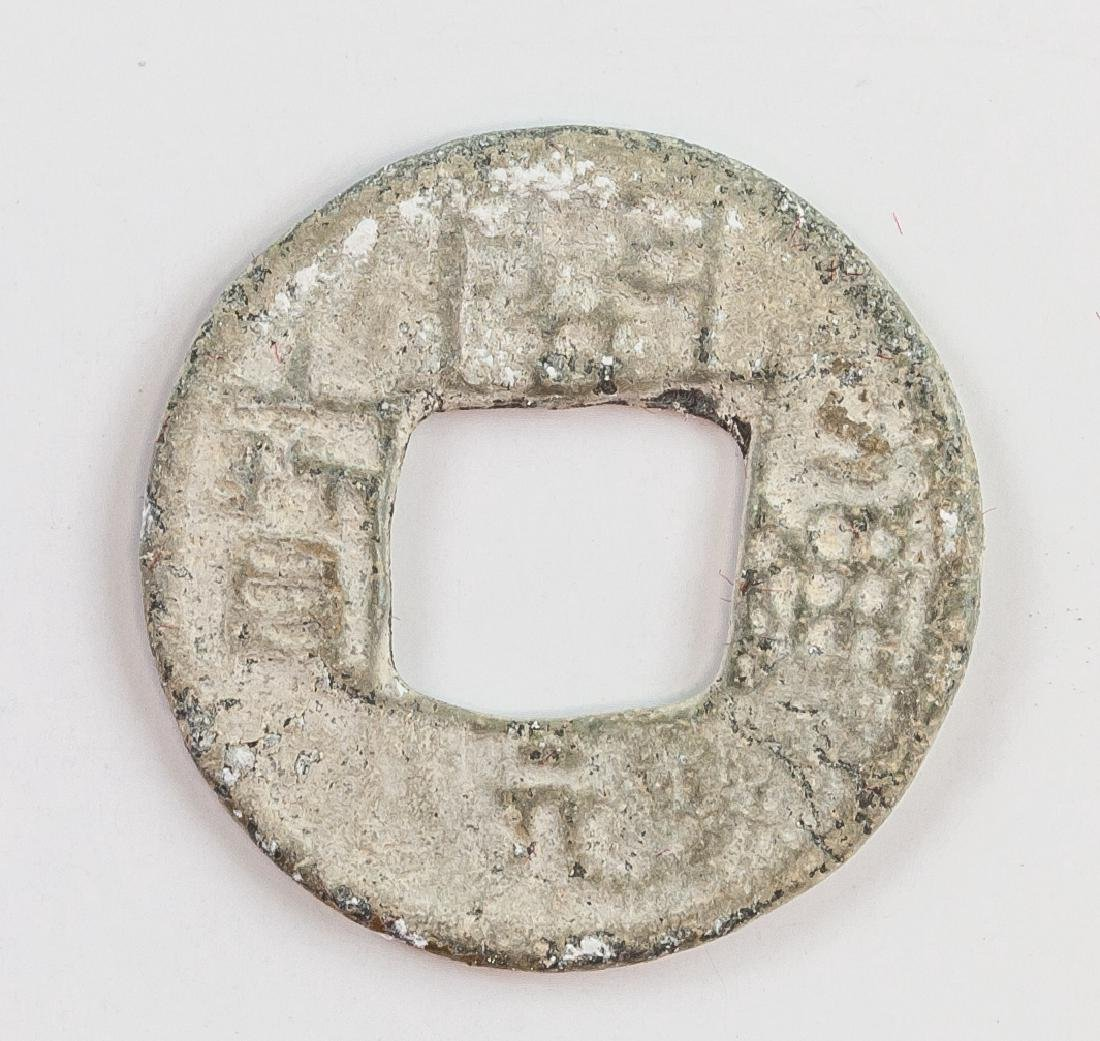 900-971 China Southern Han Kaiyuan Tongbao Guangyi