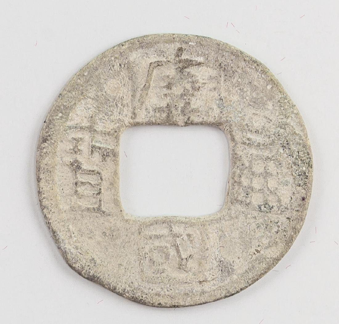 959-961 China Southern Tang Tangguo Tongbao Lead