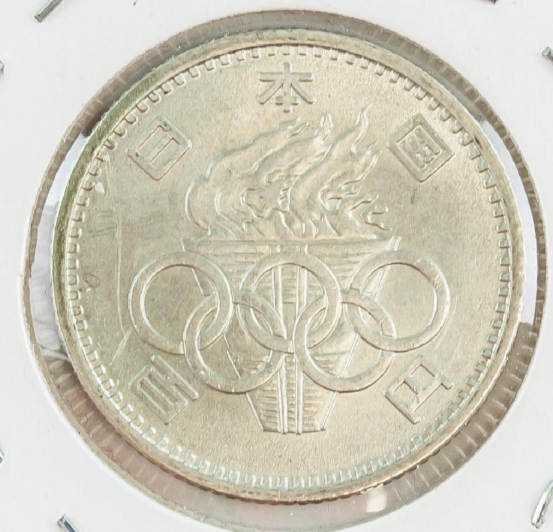 1964 Japanese Showa 100 Yen Silver Coin Y-79