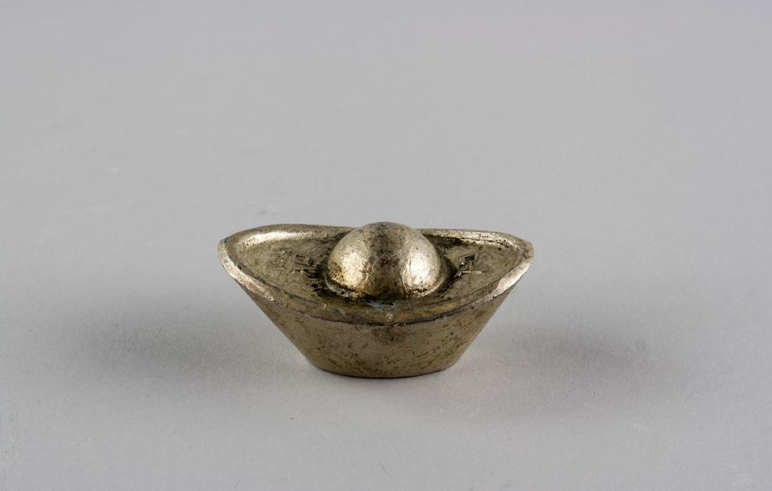 Ching Qing Silver Boat Money Treasure Silver