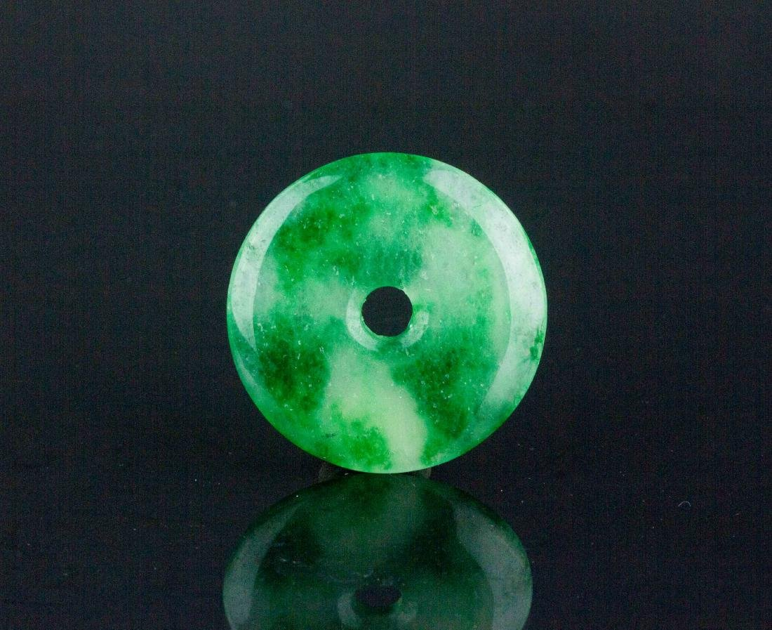 Chinese Green Hardstone Carved Peace Pendant