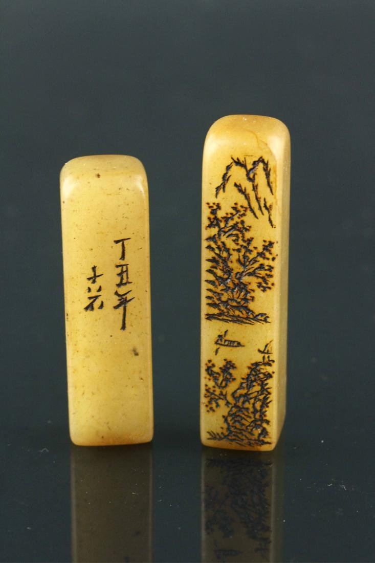 Pair of Tianhuang Stone Seals Carved Landscape
