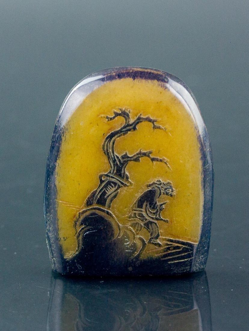 Chinese Crow Skin Shoushan Stone Boulder