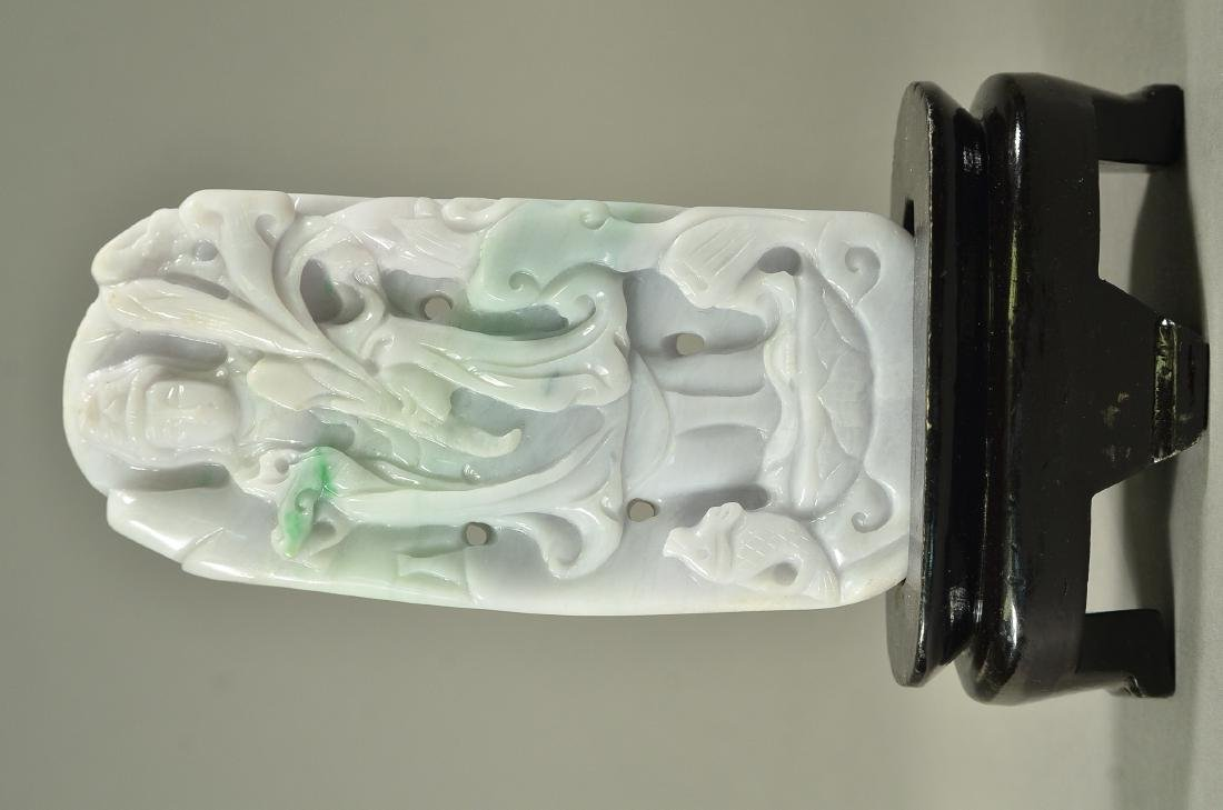 Chinese White Jade Plaque Guanyin w/ Waves & Fish