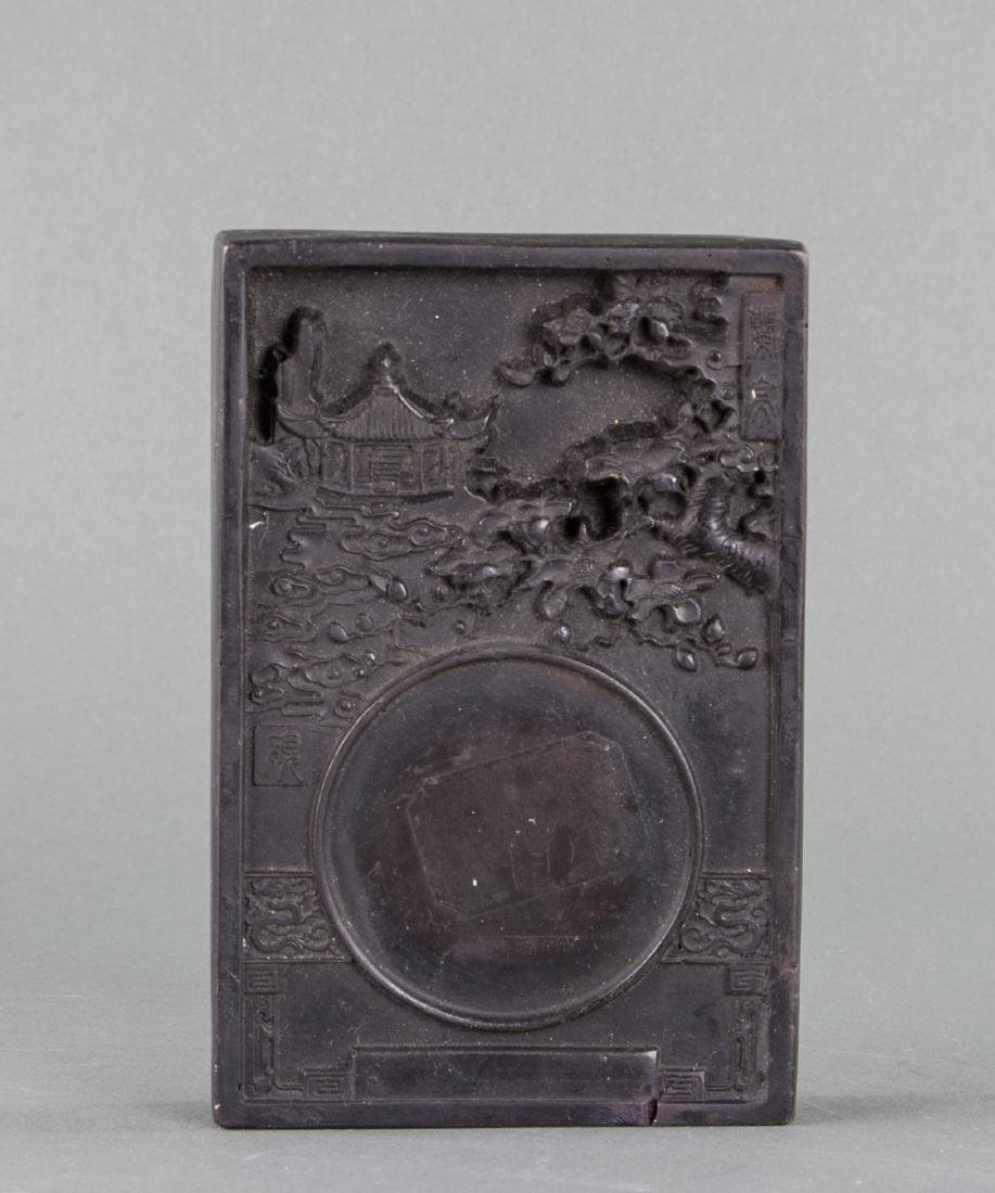Chinese Ink Stone Carved with Lan Ting