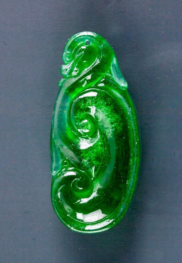 Burma Green Jadeite Carved Lingzhi Pendant