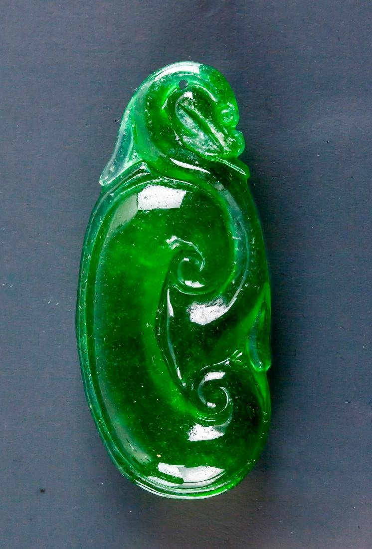 Burma Green Jadeite Carved Lingzhi Pendant - 2
