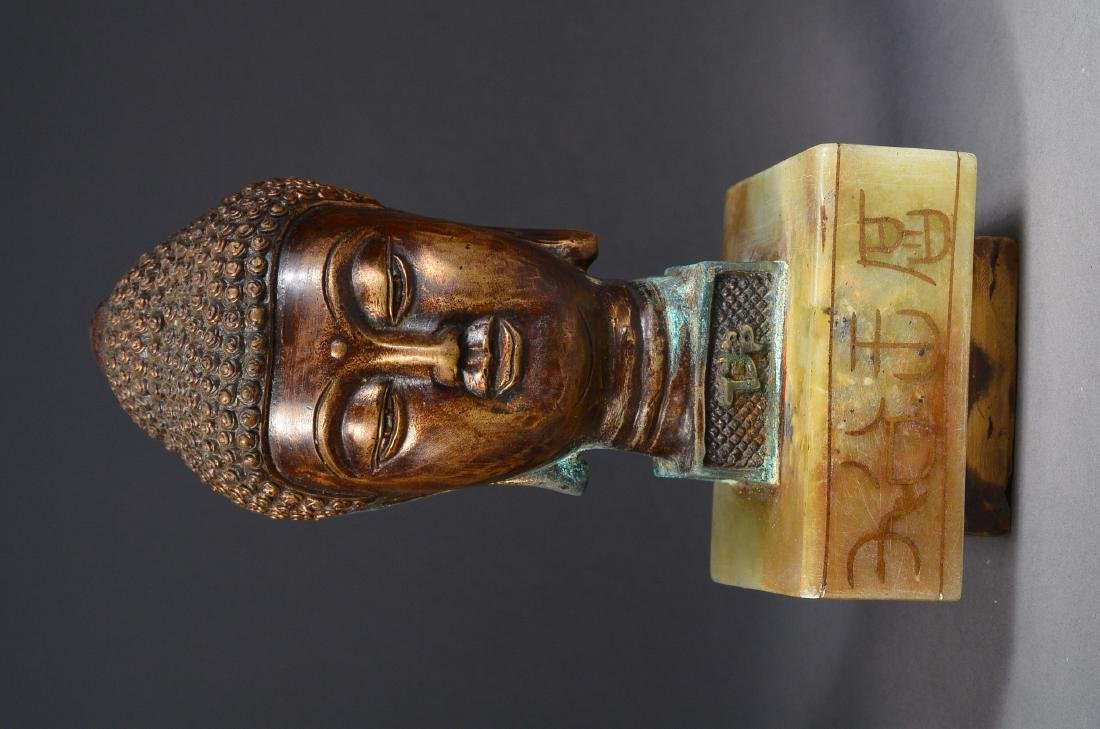 Chinese Jade & Bronze Buddha Head Stamp Seal