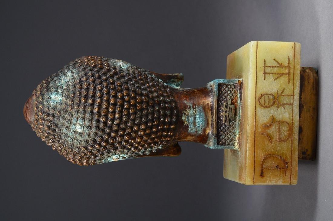 Chinese Jade & Bronze Buddha Head Stamp Seal - 2