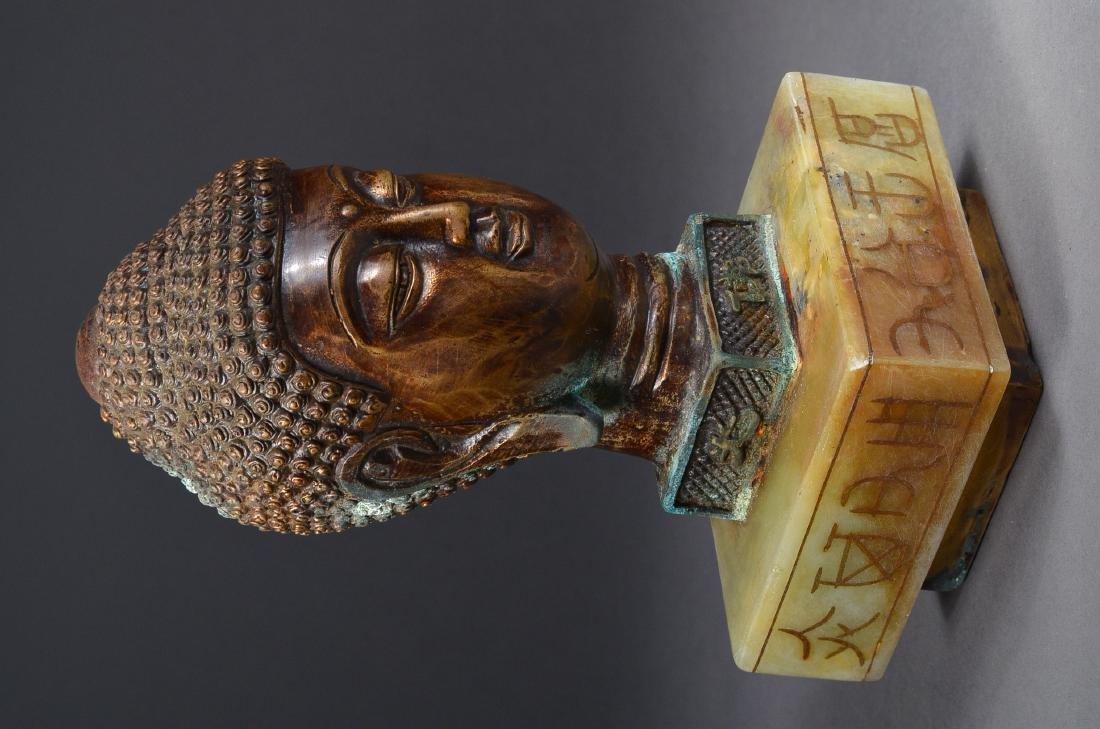 Chinese Jade & Bronze Buddha Head Stamp Seal - 3