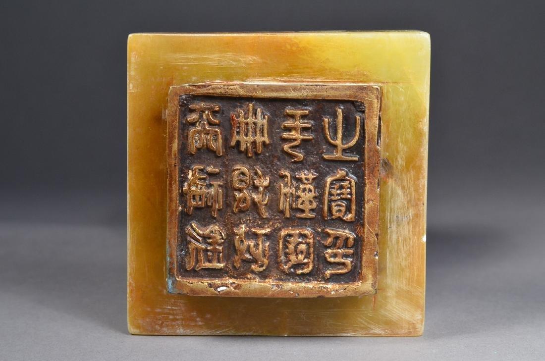 Chinese Jade & Bronze Buddha Head Stamp Seal - 4