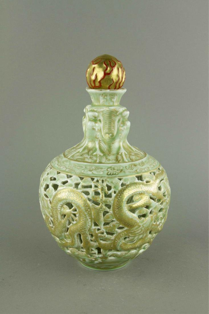 Gilt Reticulated Porcelain Globular Vase Kangxi MK