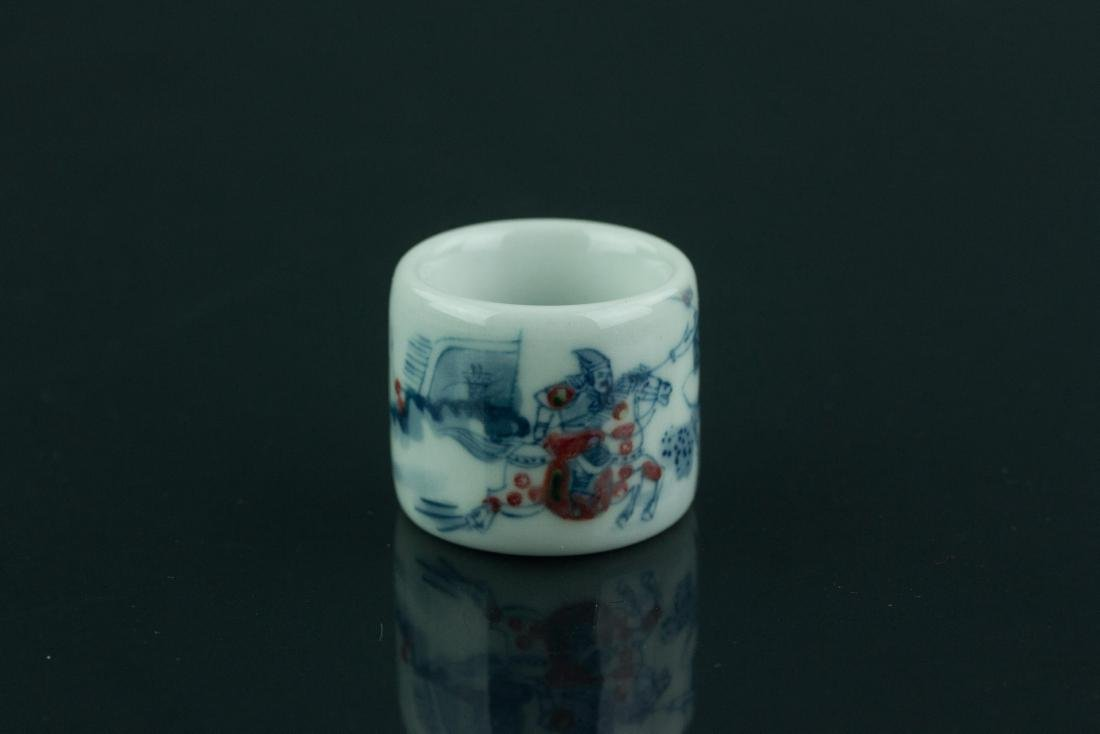 Blue & White Copper Red Porcelain Archers' Ring
