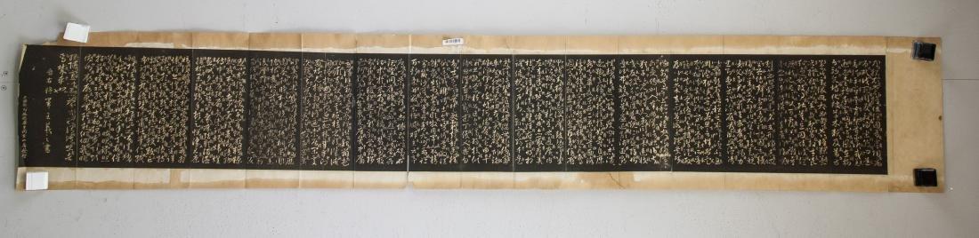 Chinese Stone Rubbing of Wang Xizhi's Calligraphy