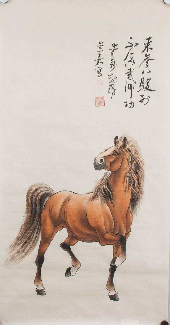 Yulin b.1940 Chinese Watercolour Horse