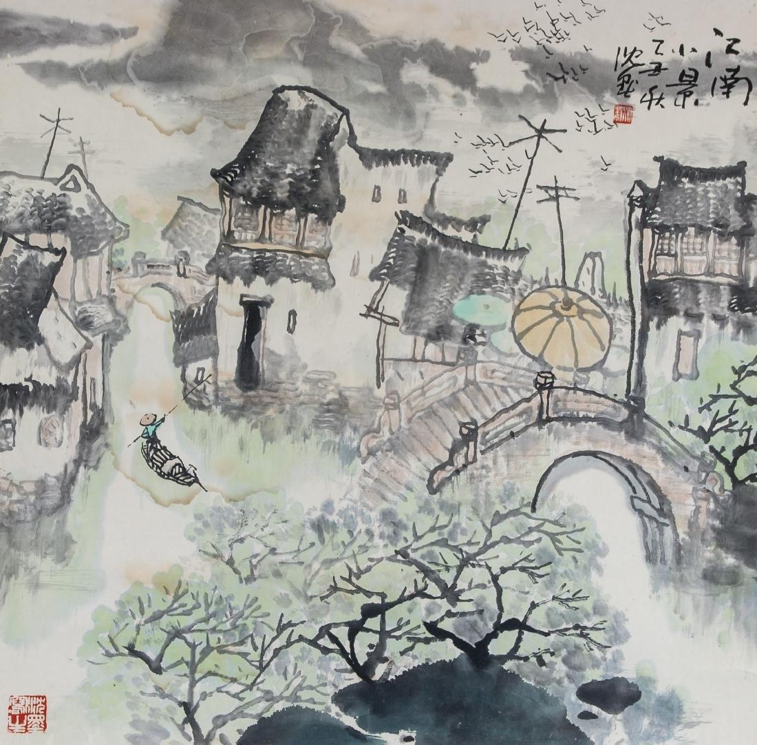 Chinese Watercolour Watertown Scene Artist Signed
