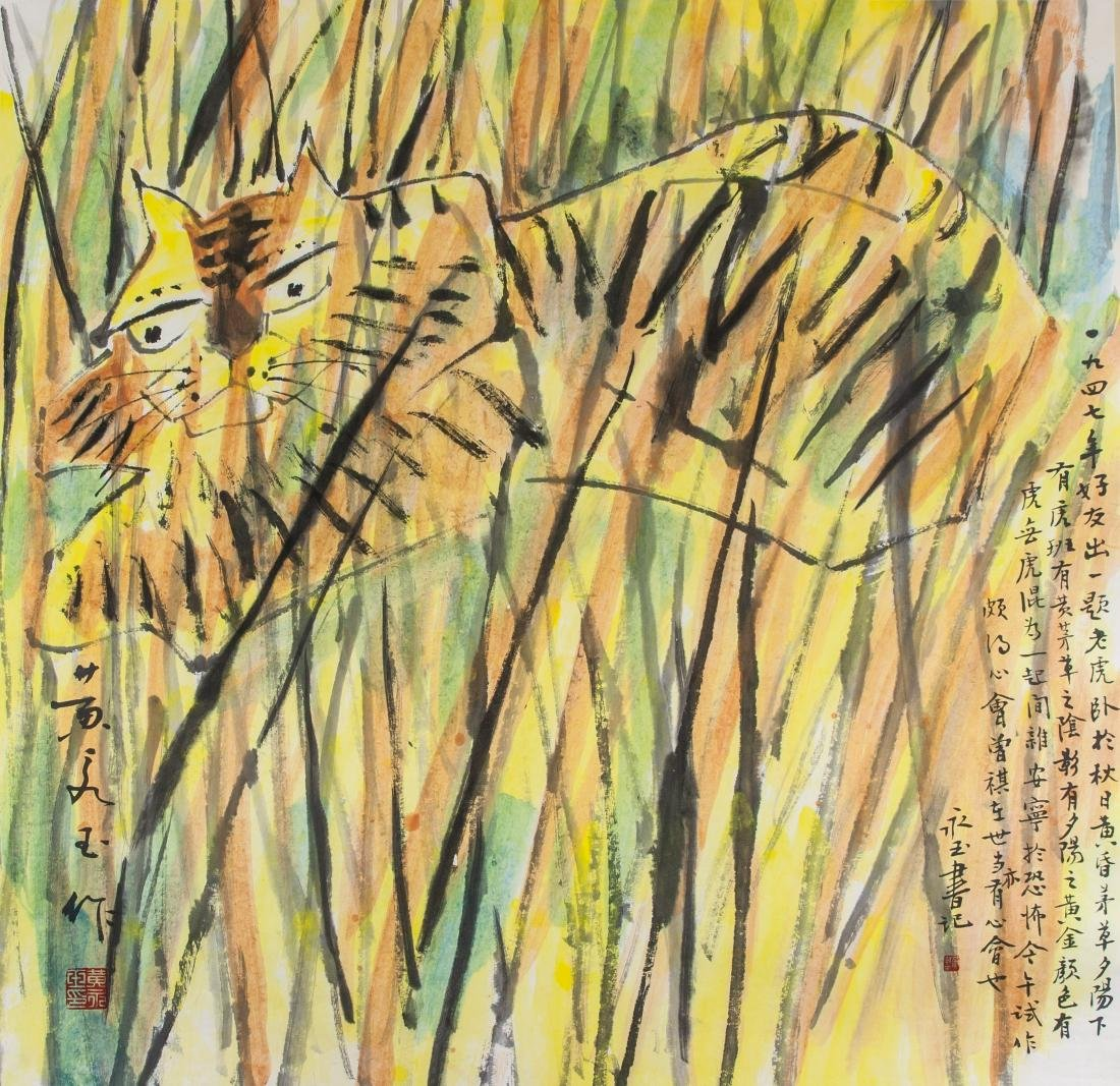 Huang Yongyu b.1924 Chinese Watercolour Tiger