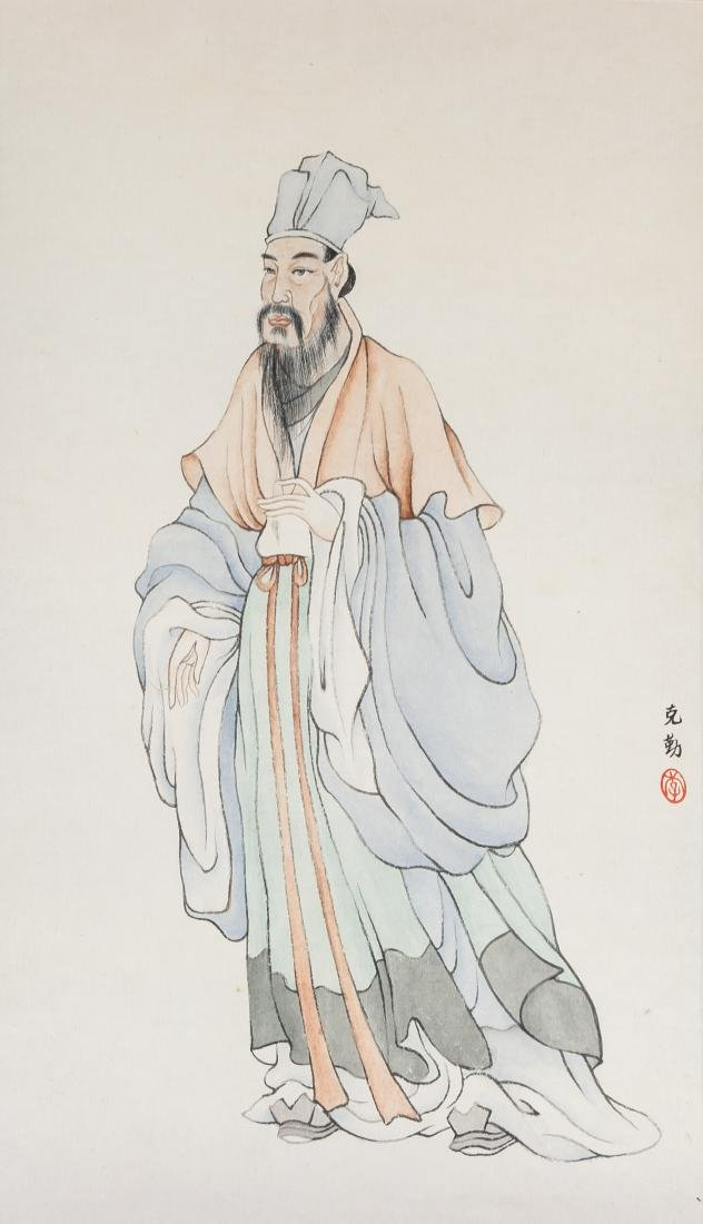 Li Keqin Chinese Watercolour Literati Paper Roll
