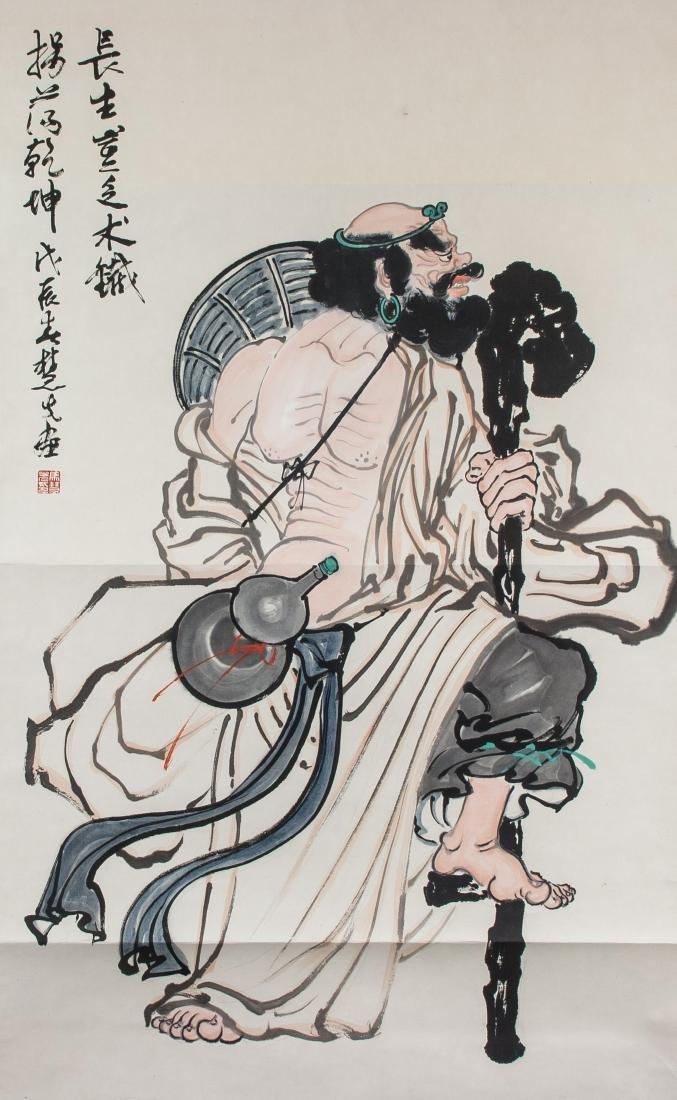 Ma Huiguang Chinese Watercolour Tieguai Li